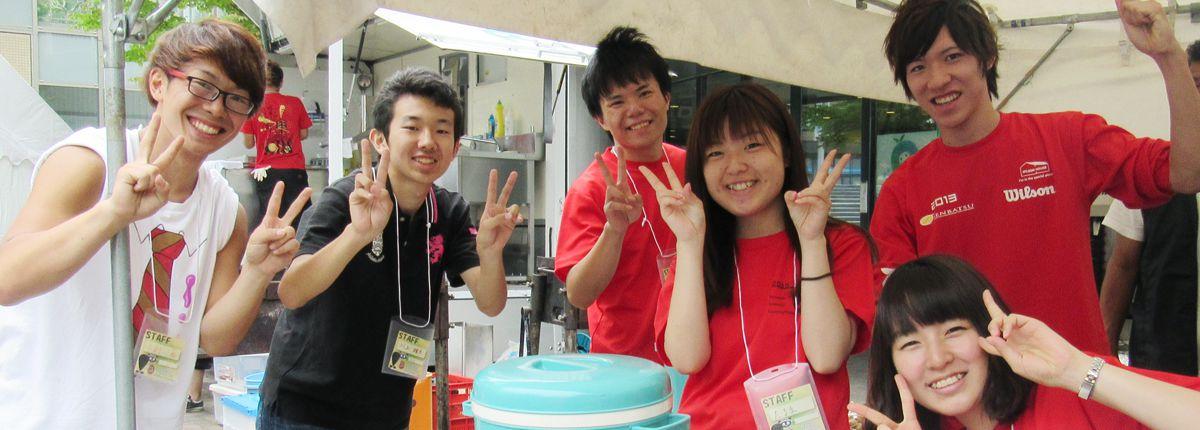 毎年8月開催!宮の沢若者活動センター祭