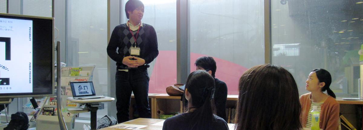 若者団体と協力してトークイベントを開催