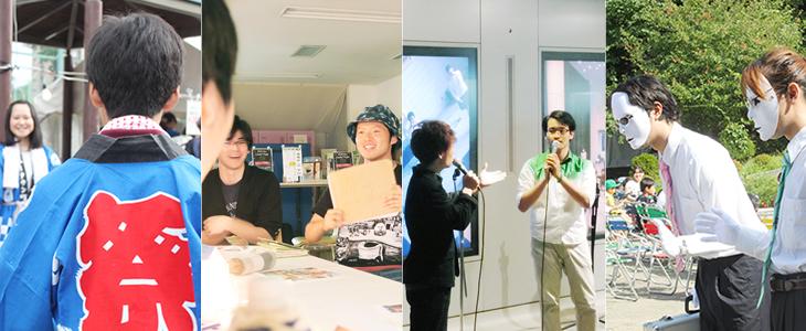 写真:若者がお祭りなどのボランティアで企画・運営する姿、演劇などパフォーマンスを行う姿。